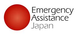 Emergency Asistance Japan