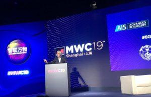 2019-06-28. MWC de Shanghai 2019. AIS Channel realiza la primera cirugía teleasistida 5G en Asia
