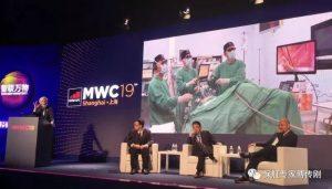 2019-06-28. MWC de Shanghai 2019. Dr. Antonio de Lacy. Primera cirugía teleasistida 5G en Asia 05